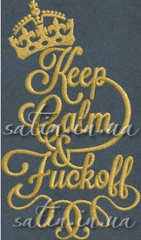 Keep Calm & Fuckoff
